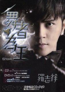 <i>Lord of the Dance</i> (album) 2010 remix album 舞者為王混音極選 by Show Lo