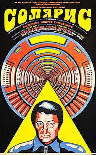 Solaris (1972 film) - Soviet film poster