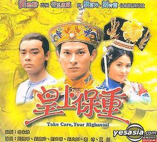 <i>Take Care, Your Highness!</i> Hong Kong television series