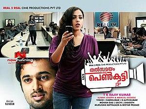 Kottayam Nazeer In Annie S Kitchen