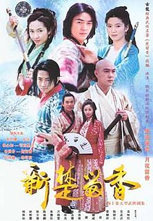 <i>The New Adventures of Chor Lau-heung</i> (2001 TV series)