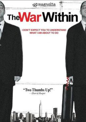 The War Within (film) - DVD cover for The War Within
