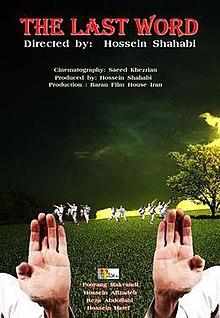 The Last Word (film 2009) - Wikipedia