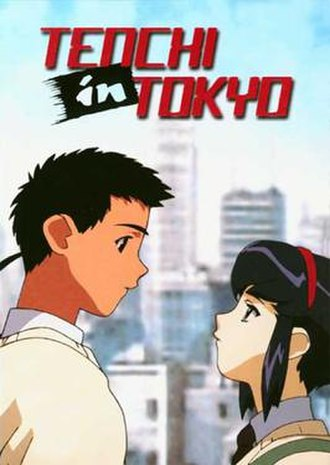 Tenchi in Tokyo - Cover art of the first North American DVD release of Tenchi in Tokyo
