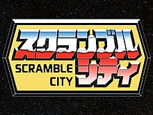 Transformers Scramble City title card.jpg
