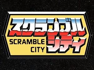 Transformers: Scramble City - Image: Transformers Scramble City title card