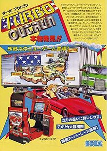 220px-Turbo_Outrun_cover.jpg