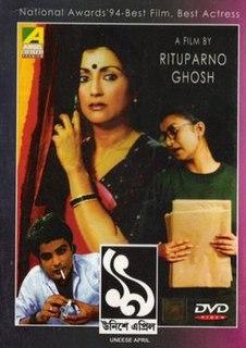 <i>Unishe April</i> 1994 film by Rituparno Ghosh