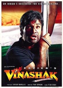 Vinashak (1998) SL YT - Suniel Shetty, Raveena Tandon, Alok Nath, Tinnu Anand, Om Puri, Mohan Joshi, Danny Denzongpa