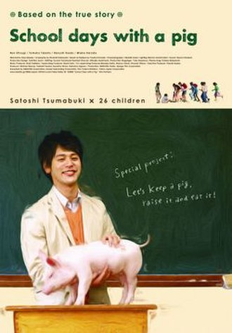 School Days with a Pig - Film poster
