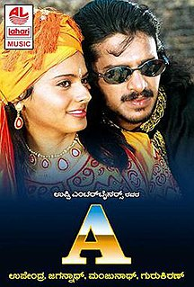 <i>A</i> (1998 Kannada film) 1998 Indian film directed by Upendra