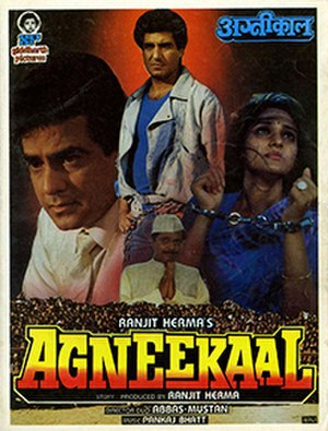 Agneekaal - Theatrical release poster