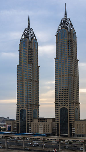 Al Kazim Towers - Image: Al Kazim Towers