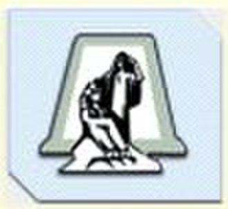 Aluminium Nag Hammâdi - Image: Aluminium Nag Hammâdi logo