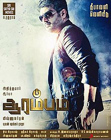 Image Result For Aarambam Movie With
