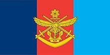 Tri-Service flag.jpg der australischen Verteidigungsstreitkrafte