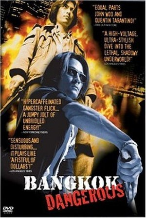 Bangkok Dangerous (1999 film) - DVD cover