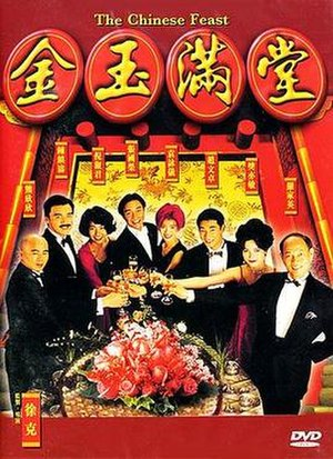 The Chinese Feast - DVD cover