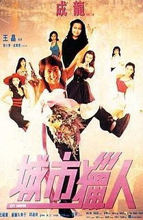 <i>City Hunter</i> (film) 1993 film by Wong Jing