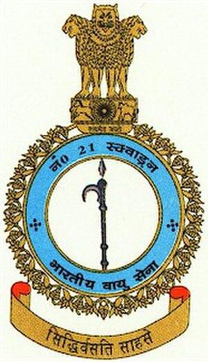 No. 21 Squadron IAF - Image: Crest of No. 21 Squadron