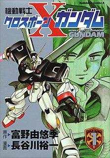 <i>Mobile Suit Crossbone Gundam</i>