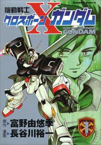 Mobile Suit Crossbone Gundam - Cover of Mobile Suit Crossbone Gundam Volume 1