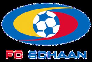 FC Schaan - Image: FC Schaan