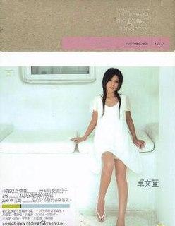 <i>Oxygenie of Happiness</i> 2007 studio album 幸福氧氣 by Genie Chuo