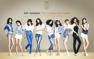 The First Japan Arena Tour (Girls' Generation) - Tour Poster