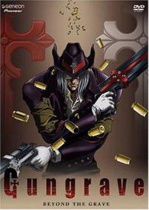 Gungrave (anime) - Image: Gungrave anime cover