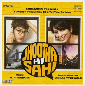 Jhootha Hi Sahi (soundtrack) - Image: Jhootha Hi Sahi soundtrack artwork