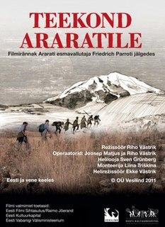 <i>Journey to Ararat</i> 2011 film