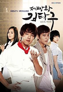 Baker King (Philippine TV series) - WikiVisually