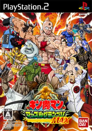 Kinnikuman Muscle Grand Prix - retail box of the game