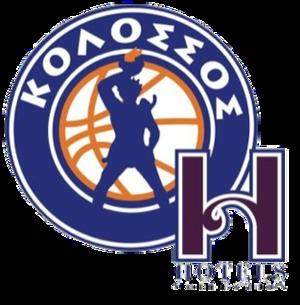 Kolossos Rodou B.C. - Image: Kolossos Rodou H Hotels logo
