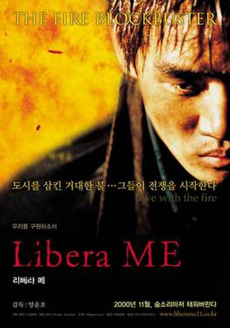 Libera Me (2000 film) - Image: Libera Me (2000) poster