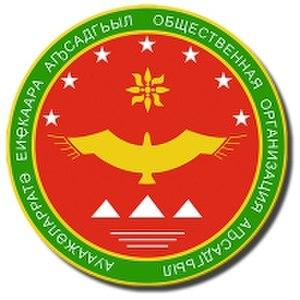 Apsadgyl - Image: Logo apsadgyl