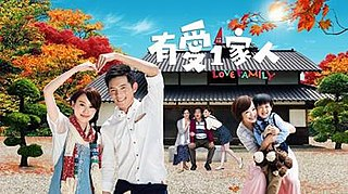 <i>Love Family</i> (TV series) 2013 Taiwanese television series