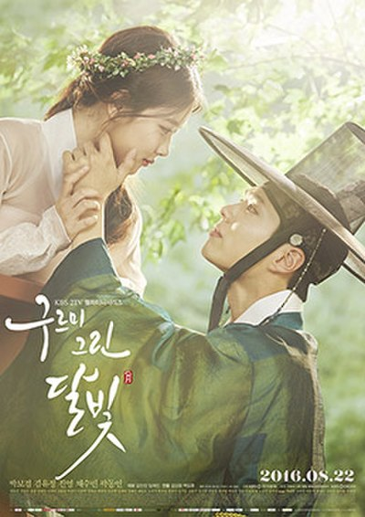 Picture of a TV show: Moonlight Drawn By Clouds