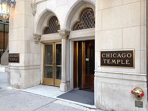 Silk Road Rising - The main entrance to the Historic Chicago Temple Building, and to Silk Road Rising.