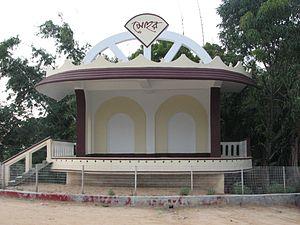 Khowai - Image: Mohar mukto moncho