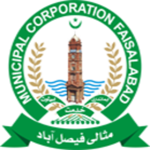 Mayor of Faisalabad - Image: Municipal Corporation Faisalabad