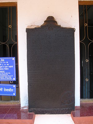Nagueshi - Inscription with 'Maee Shenvi' of 1413AD, Nagueshi, Goa.
