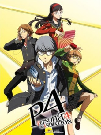 Persona 4: The Animation - Promotional artwork for the first Persona 4: The Animation television series featuring Yu Narukami (foreground), Yosuke Hanamura (left), Chie Satonaka (right), and Yukiko Amagi (background).