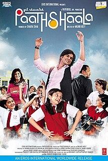 <i>Paathshaala</i> 2010 Indian film directed by Milind Ukey