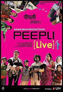 Peepli Live 2010 Hindi 480p BluRay 480p 300MB MKV