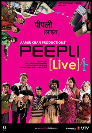 Peepli Live - Theatrical release poster