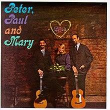 Peter, Paul and Mary (Peter, Paul and Mary album - cover art).jpg