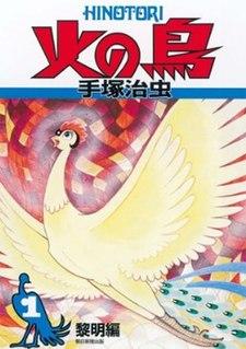 <i>Phoenix</i> (manga) 1978 manga series by Osamu Tezuka directed by Kon Ichikawa