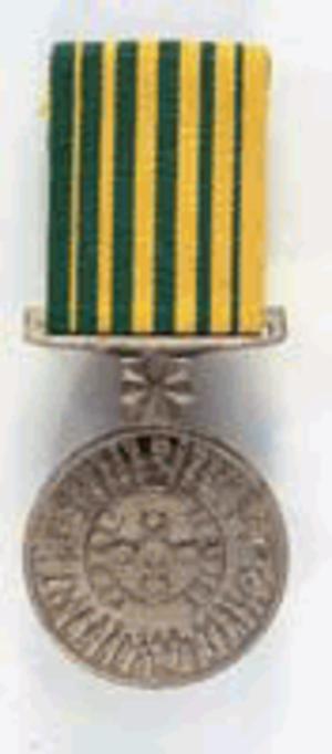 Public Service Medal (Australia) - Image: Public Service Medal (Australia)